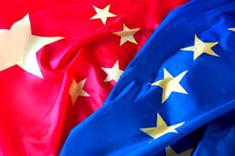 中歐視頻峰會蒙陰影 歐盟發表新北京共識
