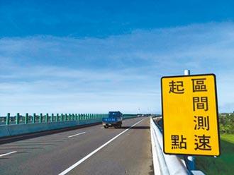 區間測速遭爆使用陸製設備 公路總局回應了