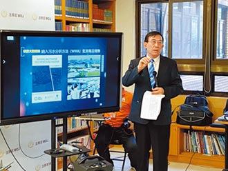 汙水查毒品 高檢署建置GIS大數據