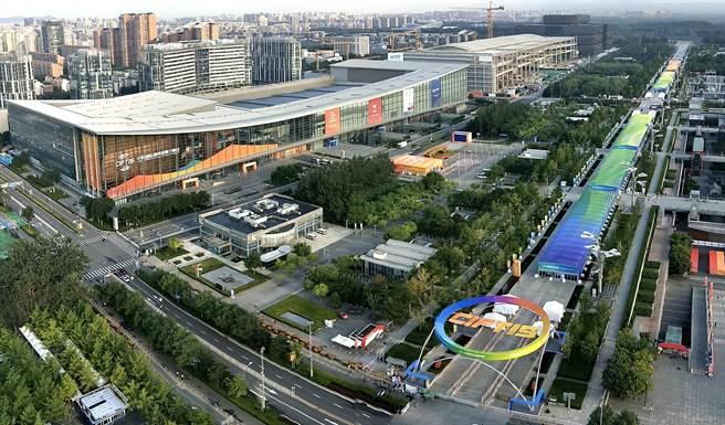 2020年中國國際服務貿易交易會於9月4日至9日在北京舉行。(新華社)