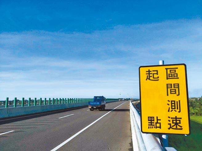 區間測速國家標準近日出爐,明年1月1日上路實施。經濟部表示,現行全台區間測速設備都須送檢,超過可容許誤差不給證,符合才能執法。(本報資料照片)