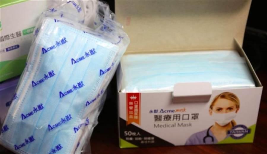 有人拿著不是加利的口罩到藥局想退,被藥師發現拒絕。(圖/截自臉書「口罩現貨資訊專區」)