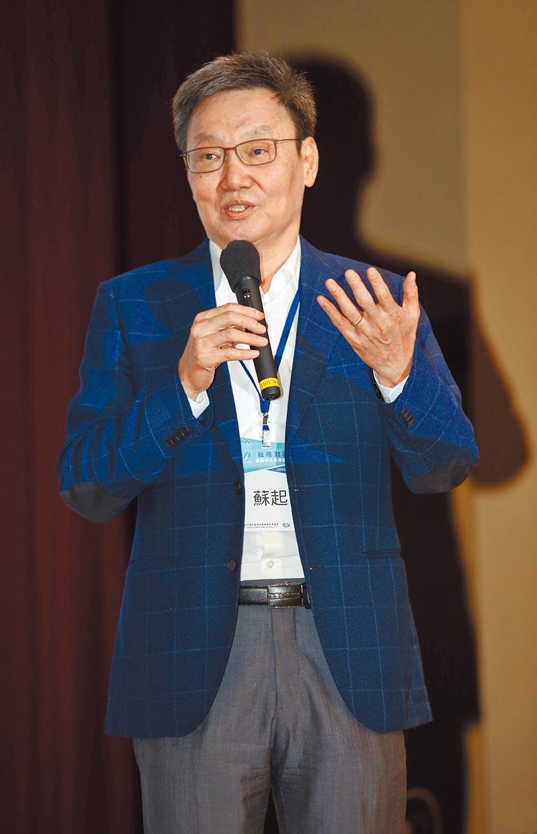 台北論壇董事長蘇起12日參加「台美中大未來論壇」。(姚志平攝)