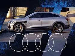 台灣 Audi 與 Noodoe、華城電機共建環島充電網路