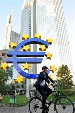 數位歐元有譜?歐洲央行數周內決定