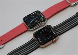 傳Apple Watch Series 6將推全新藍色款 平價款移除經典功能