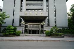 前台北醫院放射科主任收賄342萬 遭判6年定讞