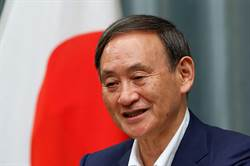 穩坐日本首相寶座 菅義偉377票高票當選自民黨新黨魁