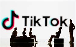 TikTok不賣 陸官媒:甲骨文、微軟都出局