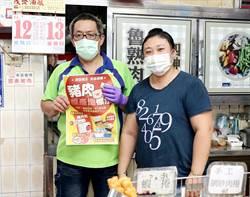 追源頭 豬肉產地標示貼紙  嘉義市全市廣發