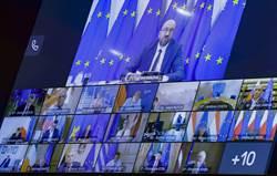 中歐峰會期待達成全面投資協議 外媒猜測習近平可能讓步