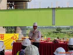 徐國勇:台南這項工程,將紓解南科車潮