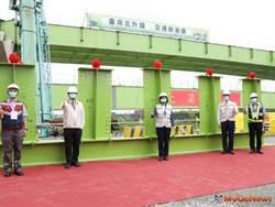 蔡英文:台南未來是半導體產業鏈的重鎮