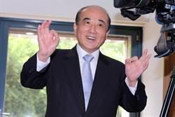 代表國民黨赴海峽論壇夢碎 網:王金平恐成最大輸家