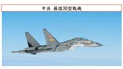 美公布中國軍事報告 陸斥抹黑挑釁