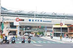 大智路通車 台中火車站交通順暢