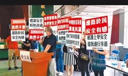 高雄二期輕軌復工 中華藝校反對