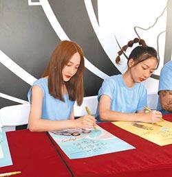 陳妤簽名600回笑稱練過不覺累