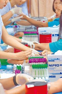 博愛之城 中山22年80多萬人捐血