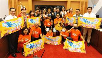 「921臺灣公益日」 萬人祈福音樂會暨園遊會
