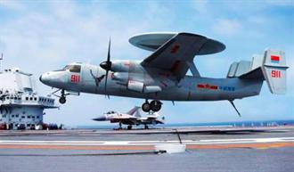 別說空警-600只是美鷹眼複製品 將成陸航母戰力倍增器