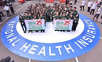 全民健保滿意度9成 蘇貞昌:其他施政要以此為標竿