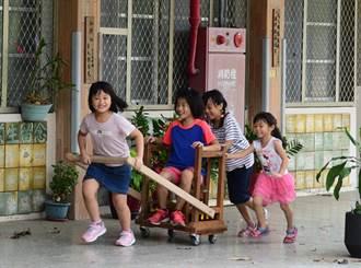「來趣橫山.做客」活動 本周六在橫山共創基地登場