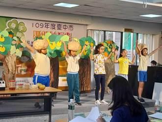 台中市農會辦「四健尬看麥」近200位參賽