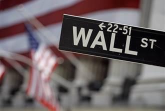 美股拋售近尾聲 華爾街分析師警告:大選是變數