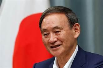 菅義偉當選自民黨總裁 蔡英文:祝福台日關係更友好
