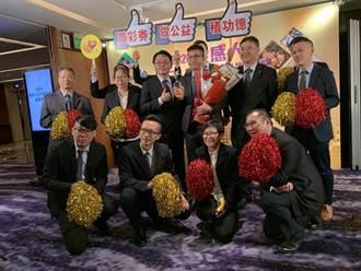 台彩陳君帆助聽障業者翻轉人生 獲工商類最感人工作貢獻獎