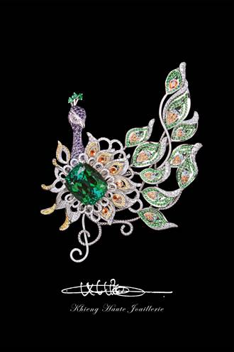 方國強Khieng年度珠寶 孔雀開屏