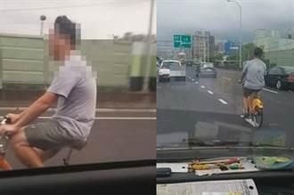 台北超狂眼鏡哥騎Youbike闖國道一 網諷:台版兩津勘吉?