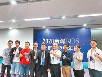 台灣ROS社群 陣容漸壯大