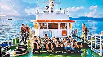 公安證實 12港人被控偷越國境罪