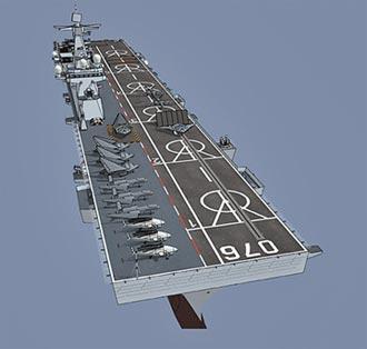 陸076兩棲攻擊艦 將裝備電磁彈射