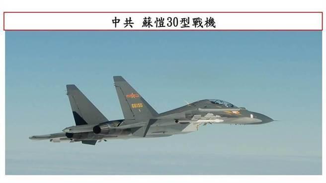 共机扰台,罕见曝光共军苏恺30战机。(图/国防部提供)