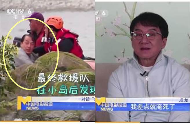 成龍拍新片《急先鋒》時發生翻船落水意外,成龍消失整整45秒,現場工作人員急喊「快救人」。(圖/取材自中國電影頻道微博)