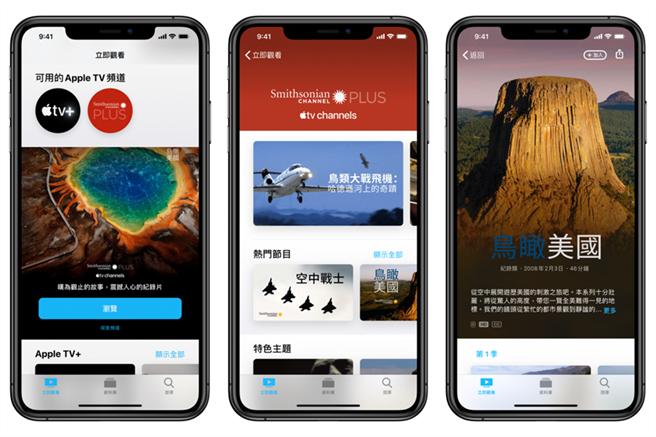 蘋果正準備推出一系列的捆綁式服務包,並稱為「Apple One」,令客戶可以較低的月費價格訂購蘋果的數位服務。(示意圖/業者提供)