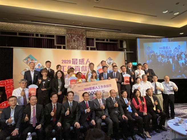1111人力銀行今舉辦「2020最感人工作貢獻獎」,得獎人獲11萬元獎金,期望激勵職場工作者,彰顯人性溫暖。(洪凱音攝影)