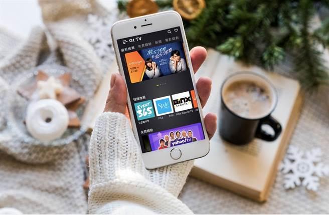亞太電信Gt TV全新改版,提供嶄新娛樂體驗。(亞太電信提供/黃慧雯台北傳真)