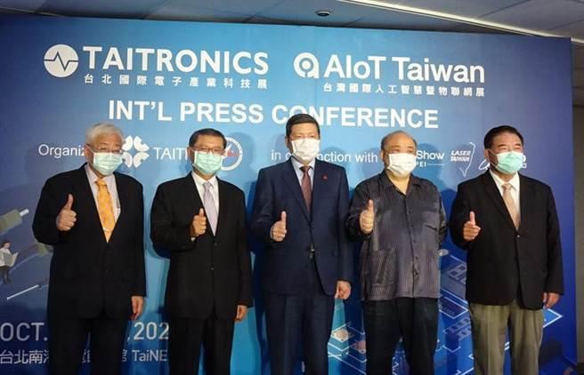 AIoT Taiwan等五合一聯展「台灣國際電子製造聯合展覽會」10月下旬登場。(圖/貿協提供)