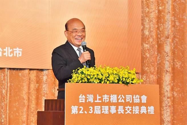 (行政院長蘇貞昌出席台灣上市櫃公司協會第三屆理事長暨理監事就職典禮。圖/行政院提供)