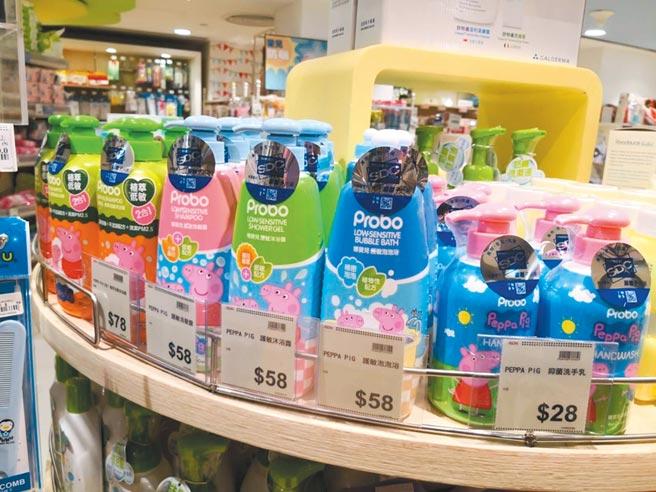 銀泰佶SDC博寶兒防疫產品已於香港永旺百貨上架,永旺百貨已在港交所掛牌,為香港前三大百貨業者。圖/業者提供