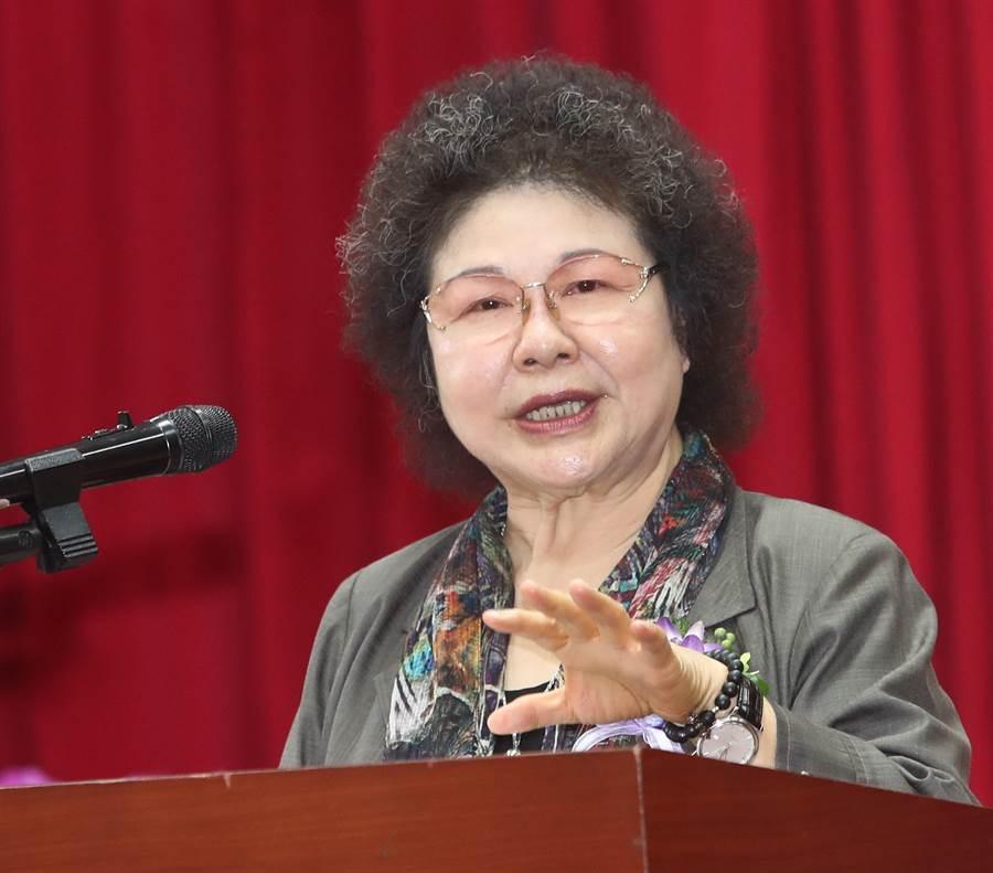 監察院長陳菊。(資料照片)