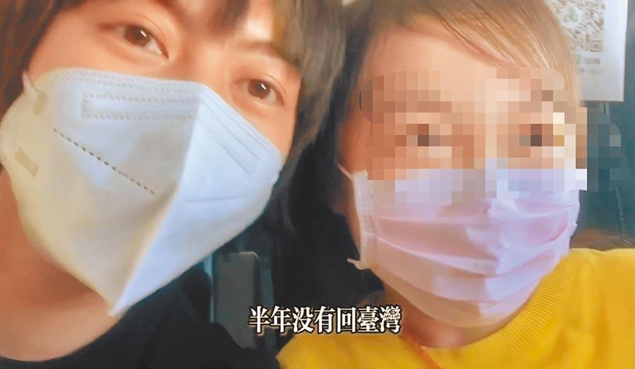 陸生廖小花(左)熱心陪伴照料素昧平生的「小明」童童一起搭機返回台灣。(翻攝自YouTube廖小花)