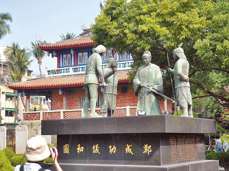立在赤崁樓前的鄭成功受降圖,從前跪著的荷蘭人雕像,後來站起來了。(本報資料照片)