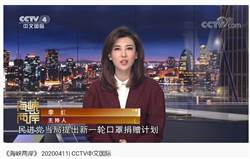 央視一句「求和」就取消海峽論壇 媒體人轟國民黨:250
