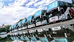 玩真的!雄獅拚國旅 觀光巴士衝上百輛