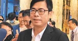 罷捷案第一階段過關 陳其邁指行使公民權予以尊重